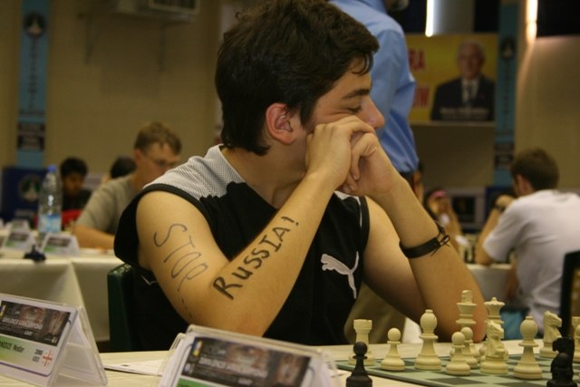 Nodar LORTKIPANIDZE of Georgia at 2008 World Junior Championship